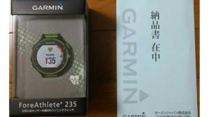 GARMIN「ForeAthlete235j」をレビュー」